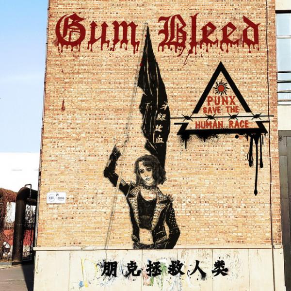 Gum Bleed - Punx save the Human Race CD